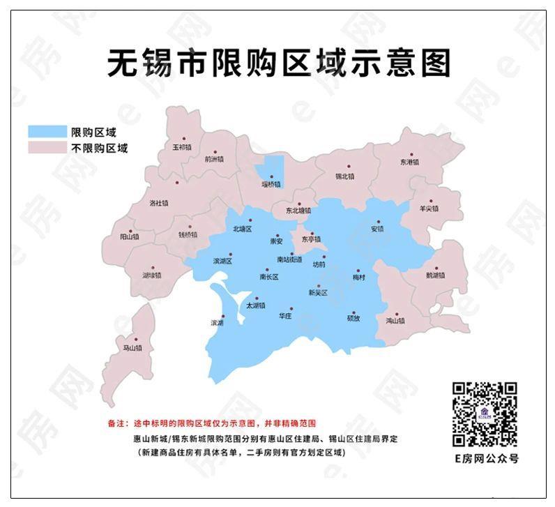 http://www.weixinrensheng.com/shenghuojia/2585322.html