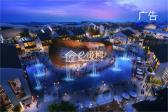兰桂坊滨湖区项目