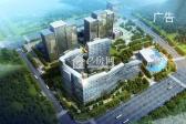 深港亚太中心写字楼