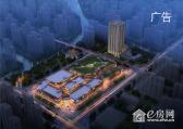 前洲五洲国际广场