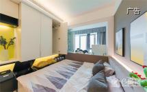 无锡金科米兰尔家公寓B户型26平