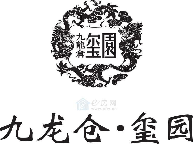 九龙仓玺园