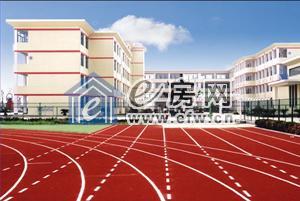 无锡藕塘中心小学