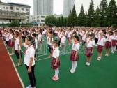 无锡广新小学